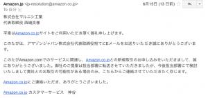 スクリーンショット 2015-06-28 0.05.39