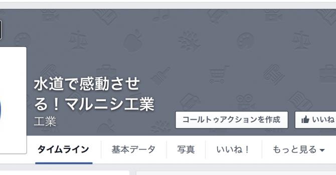 スクリーンショット 2015-06-23 12.42.08